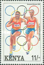 [Olympic Games - Barcelona, Spain, type UQ]