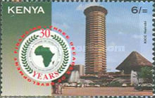 [The 30th Anniversary of African Development Bank, Typ WC]