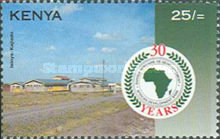 [The 30th Anniversary of African Development Bank, Typ WD]