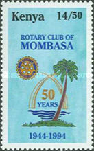 [The 50th Anniversary of Rotary Club of Mombasa, Typ WJ]