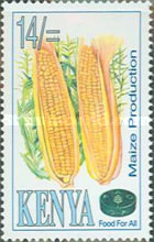 [The 50th Anniversary of Food and Agriculture Organization, Typ XG]