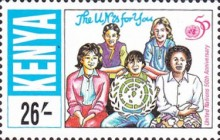 [The 50th Anniversary of the United Nations, Typ XM]