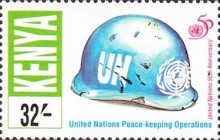 [The 50th Anniversary of the United Nations, Typ XN]