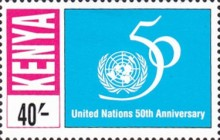 [The 50th Anniversary of the United Nations, Typ XO]