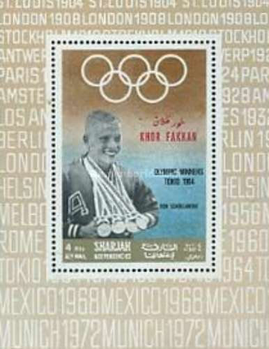 [Airmail - Athletes - Gold Medal Winners, type ]