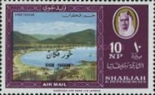 """[Airmail - Landscapes - Sharjah Airmail Stamps Overprinted """"KHOR FAKKAN"""", type A]"""