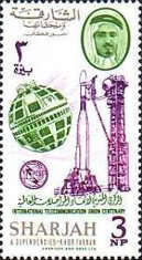 """[The 100th Anniversary of the International Telecommunication Union - Sharjah Stamps of 1965 with Inscription """"& DEPENDENCIES-KHOR FAKKAN"""" Below Sharjah, type AA]"""