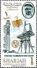 """[The 100th Anniversary of the International Telecommunication Union - Sharjah Stamps of 1965 with Inscription """"& DEPENDENCIES-KHOR FAKKAN"""" Below Sharjah, type AA1]"""