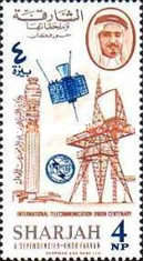 """[The 100th Anniversary of the International Telecommunication Union - Sharjah Stamps of 1965 with Inscription """"& DEPENDENCIES-KHOR FAKKAN"""" Below Sharjah, type AB]"""
