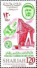 """[The 100th Anniversary of the International Telecommunication Union - Sharjah Stamps of 1965 with Inscription """"& DEPENDENCIES-KHOR FAKKAN"""" Below Sharjah, type AB1]"""