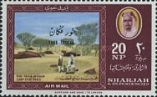 """[Airmail - Landscapes - Sharjah Airmail Stamps Overprinted """"KHOR FAKKAN"""", type B]"""
