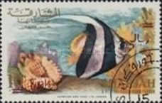 [Fish - Previous Issues Surcharged, type BD3]