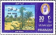 """[Airmail - Landscapes - Sharjah Airmail Stamps Overprinted """"KHOR FAKKAN"""", type C]"""