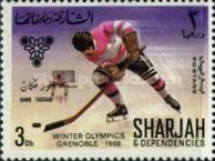 [Winter Olympic Games - Grenoble, France, type CO]