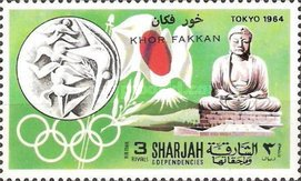 [Airmail - History of Olympic Games, type CY]