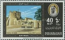 """[Airmail - Landscapes - Sharjah Airmail Stamps Overprinted """"KHOR FAKKAN"""", type D]"""