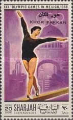 [Olympic Games - Mexico City, Mexico, type DC]