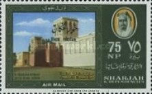 """[Airmail - Landscapes - Sharjah Airmail Stamps Overprinted """"KHOR FAKKAN"""", type E]"""