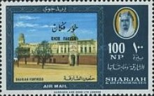 """[Airmail - Landscapes - Sharjah Airmail Stamps Overprinted """"KHOR FAKKAN"""", type F]"""