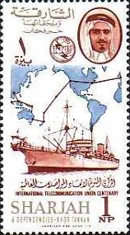 """[The 100th Anniversary of the International Telecommunication Union - Sharjah Stamps of 1965 with Inscription """"& DEPENDENCIES-KHOR FAKKAN"""" Below Sharjah, type Y]"""