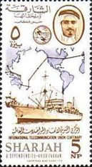 """[The 100th Anniversary of the International Telecommunication Union - Sharjah Stamps of 1965 with Inscription """"& DEPENDENCIES-KHOR FAKKAN"""" Below Sharjah, type Y1]"""