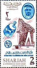 """[The 100th Anniversary of the International Telecommunication Union - Sharjah Stamps of 1965 with Inscription """"& DEPENDENCIES-KHOR FAKKAN"""" Below Sharjah, type Z]"""