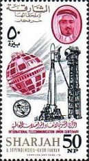 """[The 100th Anniversary of the International Telecommunication Union - Sharjah Stamps of 1965 with Inscription """"& DEPENDENCIES-KHOR FAKKAN"""" Below Sharjah, type Z1]"""