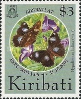 """[World's Fair """"EXPO 2000"""" - Hannover, Germany - Issues of Issues of 1994 Overprinted """"KIRIBATI AT EXPO 2000 1.06-31.10.2000"""", type LO1]"""