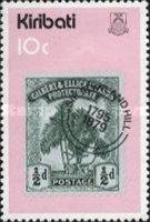 [The 100th Anniversary of the Death of Sir Rowland Hill, 1795-1879, type Q]