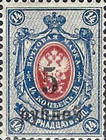 [Russian Postage Stamps Surcharged, type A9]
