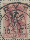 [Epirus Postage Stamps of 1915 Overprinted Double-Headed Eagle and Surcharged, tyyppi B1]