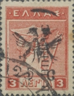 [Epirus Postage Stamps of 1915 Overprinted Double-Headed Eagle and Surcharged, tyyppi B2]