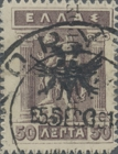 [Epirus Postage Stamps of 1915 Overprinted Double-Headed Eagle and Surcharged, tyyppi B4]