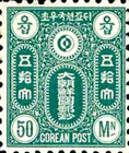 [Not Issued Stamps, type D]