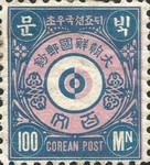 [Not Issued Stamps, type E]