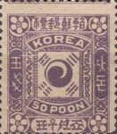 [New Daily Stamps - First Issue. See also No. 10-13A, type F3]