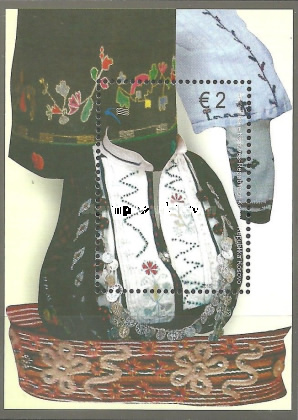 [Drenica Folk Clothing, Typ ]