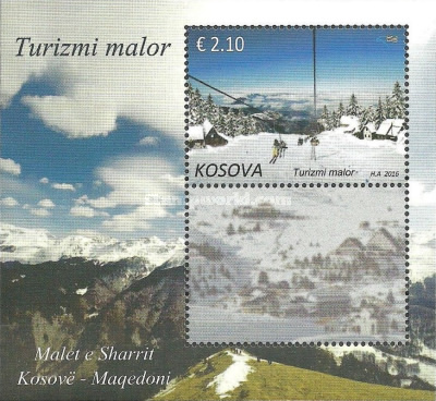 [Mountain Tourism - Joint Issue with Macedonia, type ]