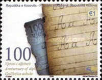 [The 100th Anniversary of the Albanian Alphabet, Typ DE]