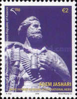 [The 10th Anniversary of the Death of Adem Jashari, Typ DF]