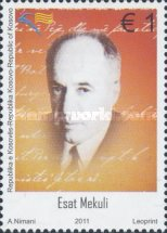 [The 95th Anniversary of the Birth of Esat Mekuli, 1916-1993, Typ GR]