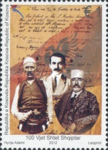 [The 100th Anniversary of Albanian Independence, Typ HT]