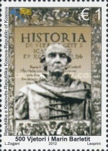 [The 500th Anniversary of the Death of Marin Barleti, 1450-1552, Typ HU]