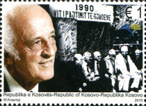 [The 20th Anniversary of the Death of Anton Çeta, 1920-1995, type LB]