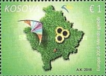 [EUROPA Stamps - Think Green, type LO]