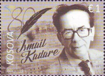 [The 80th Anniversary of the Birth of Ismail Kadare, type NY]