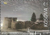 [Cities of Kosovo - Kaçanik, Typ PU]