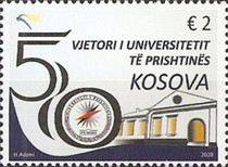 [The 50th Anniversary of the University of Pristina, type RO]