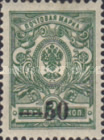 [Russian Postage Stamps Surcharged, type A1]