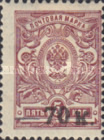 [Russian Postage Stamps Surcharged, type A2]